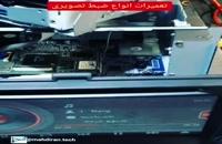 تعمیرات مانیتور پخش (ضبط) خودرو
