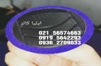خرید دستگاه مخمل پاش - فروش مخمل پاش 09195642293 ایلیاکالر