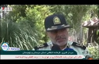 دستگیری گرگ بیابان در زاهدان