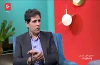 واکنش صالحی امیری به حواشی لباس کاروان ایران
