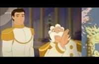 کارتون سینمایی سیندرلا ۳ (دوبله ی فارسی) Cinderella III
