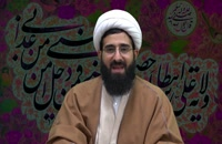 Clase 03, Sura 05 Aleya 55, Imam Ali a.s. en el sagrado Corán , #SheijQomi #Sheij_Qomi