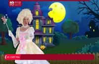 انیمیشن بونس پاترول -  نقاب جشن هالووین