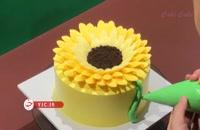 چگونه کیک گل آفتابگردان درست کنیم؟