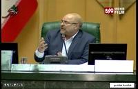 انتقاد قالیباف از وزیر ارتباطات
