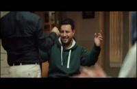 دانلود رایگان فیلم جهان با من برقص