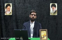 استاد میرزایی-شیوه های امر به معروف(معرفی مجرم)