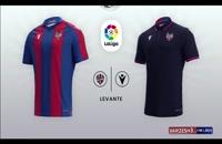 کیت های اول و دوم رسمی باشگاه های لالیگا