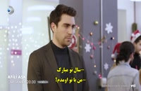 دانلودقسمت 28 سریال عشق تجملاتی Afili Aşk با زیرنویس فارسی