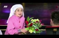 اجرای بی نظیر دختر بچهای که زنگ طلایی را از داور «عصرجدید» گرفت