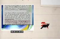 اثبات صحت روايت اعطای فدک به حضرت زهرا از جانب رسول خدا صلی الله عليه وآله
