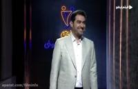 دانلود سریال همرفیق قسمت اول نوید محمد زاده