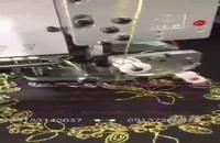 فروش دستگاه گلدوزی کامپیوتری اورگان در اسیا.mp4