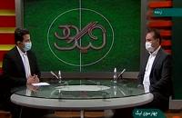 صحبتهای میرشاد ماجدی درمورد وضعیت تیم ملی