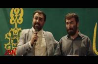 دانلود رایگان فیلم سینمایی زهرمار کامل