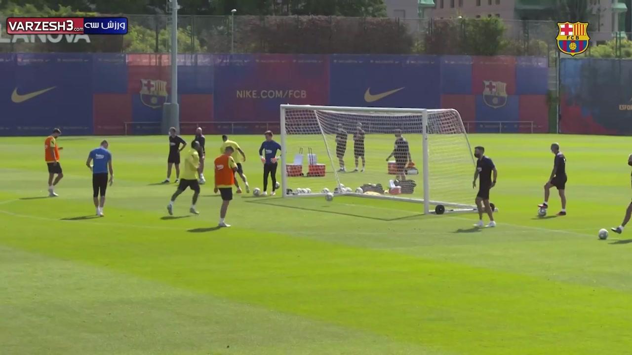 آخرین تمرینات تیم بارسلونا برای مسابقه با ویارئال