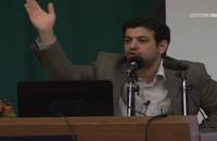 سخنرانی استاد رائفی پور - نقد فرقه بهائیت - یزد - اردکان - 18 اردیبهشت 91