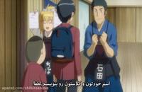 انیمه Bamboo Blade قسمت 1 با زیرنویس فارسی
