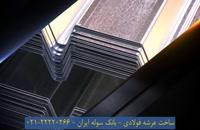 ساخت عرشه فولادی - 22220266-021