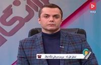 خلیل زاده: استقلال از لیگ قهرمانان آسیا انصراف میدهد