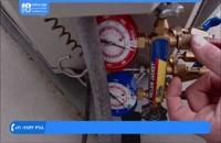 آموزش تعمیر کولر گازی - راه ساده و سریع برای تست شارژ مبرد