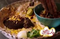 تریلر فیلم ایرانی پاستاریونی Pasta Rioni 1397