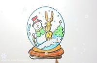 آموزش نقاشی به کودکان این قسمت نقاشی گوی شیشه ای آدم برفی