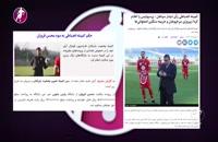 رای های کمیته انضباطی در فوتبال ایران را ببینید