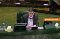 نامه رییس جمهور خطاب به مجلس