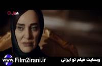 سریال ملکه گدایان قسمت 18 | دانلود سریال ملکه گدایان قسمت هجدهم