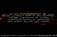 انتقاد از رجز خوانی حسین طاهری