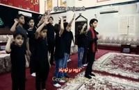 مداحی عربی بسیار زیبا - امیرنا علی - نوجوان عمار الحلواجی - ترجمه فارسی فاطر ترجمه
