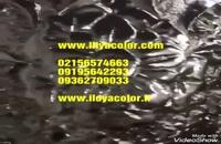 اموزش ابکاری فانتاکروم/قیمت محلول ابکاری فانتاکروم 09362709033 ایلیاکالر