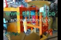 فروش خط تولید نما رومی با سنگ مصنوعی همراه با آموزش فرمول تولید