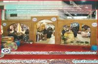 کاهگل ضد آب جهت غرفه دستاورد های روستایی استان تهران در نمایشگاه بین المللی تهران