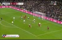 خلاصه بازی تاتنهام ۰-۱ لیورپول