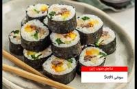غذا های محبوب ژاپن