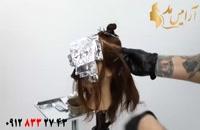 فیلم جدیدترین مدل رنگ کردن مو + هایلایت مو