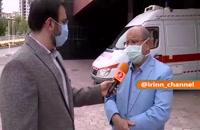بستریهای کرونایی استان تهران به ۶۴۰۰ نفر رسید
