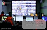 تیزر اپلیکیشن سازمان راهداری و حمل و نقل جاده ای