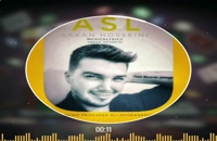 آهنگ جدید آرکان حسینی به نام اصل