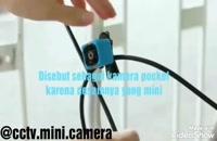 دوربین کوچک رم خور
