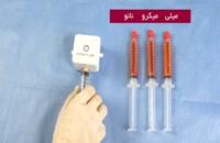 تزریق چربی به روش میکروفت برای اولین بار در ایران | کلینیک هلیا | 02122810089