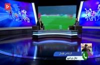 آنالیز شرایط تیم ملی و کارشناسی دیدار بوسنی و ایران