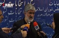 علی مطهری: با حضور مردم در انتخابات قطعاً زودتر از تحریم ها رها خواهیم شد