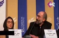 بحث لفظی هادی حجازی فر در جشنواره فیلم فجر