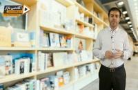 استاد احمد محمدی - استعدادهای ذاتی زندگی