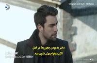 سریال عشق تجملاتی قسمت 33 با زیر نویس فارسی/لینک دانلود توضیحات