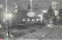 دانلود آلبوم دیزنا به نام برفی | پخش سراسری تهران سانگ
