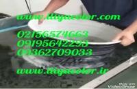 خرید انلاین دستگاه هیدروگرافیک-فیلم هیدروگرافیک 09195642293